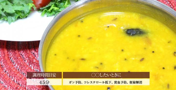 子どもでも食べれる豆カレー_スパイスのガネーシャ
